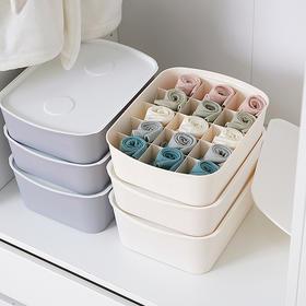 分格有盖内衣收纳盒,储物抽屉式整理箱