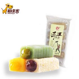 飞业台式麻薯  120g  椰丝抹茶味 /阳光芒果味/清新抹茶味
