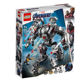 乐高(LEGO)积木 漫威复仇者联盟战争机器重武装机甲