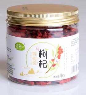 2018年宁夏富硒枸杞150g(经中国绿色食品发展中心认证)