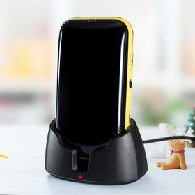觅溯(MISU)手机 原装座充充电器-_座充/直充