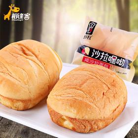 正得顺新品咸沙拉面包