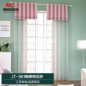 配套纱/JT-361朝牌绣花纱