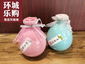 青梅酒500ml-060734