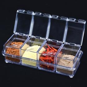 【居家】四格调味盒 调味罐 调味瓶 四格调料盒 塑料PS调味盒