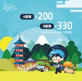 【江阴用户】第24期休闲年卡兑换券专属链接