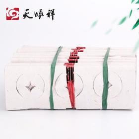 传统白烧纸