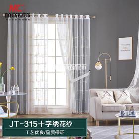 配套纱/JT-315十字绣花纱