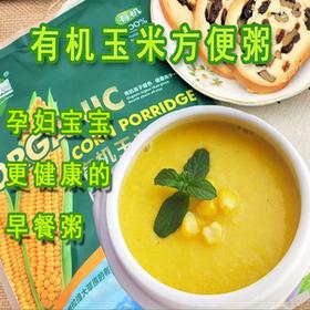 兵团绿农玉米粥35gx8包/6袋