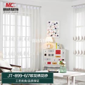 配套纱/JT-899-6/7欧花绣花纱