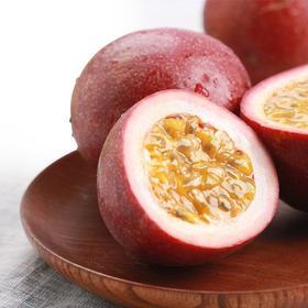 新品 | 百香果新鲜热带  现摘水果酸爽香甜5斤