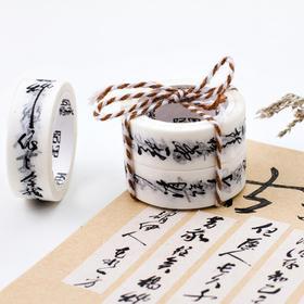 【一元秒杀】诗经古风和纸胶带 手帐周边diy整卷中国风贴纸