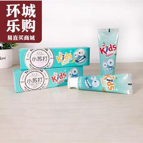 小苏打木糖醇儿童牙膏60g-948789