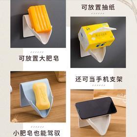 浴室必备利器!【沥水壁挂香皂盒】再也不担心香皂放在盒子里长出很多脏东西