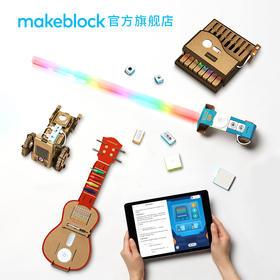 Makeblock 童心制物 神经元探索者套件儿童益智可编程电子积木