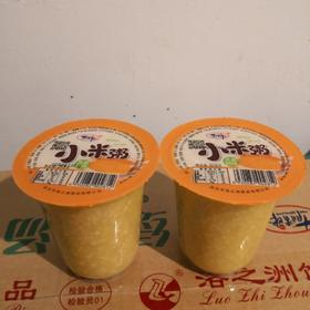 小米粥318g*30杯(30杯,10杯)