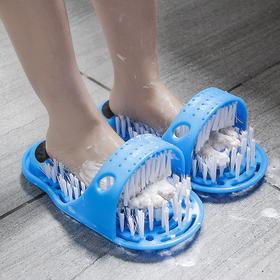 浴室按摩拖鞋 去除死皮easyfeet 磨脚皮器带刷拖鞋