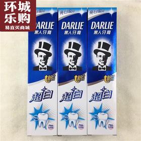 黑人超白牙膏90g-004527
