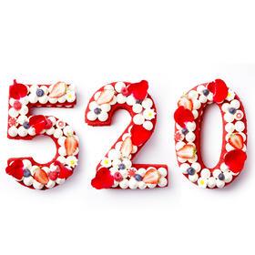 520·红丝绒数字蛋糕