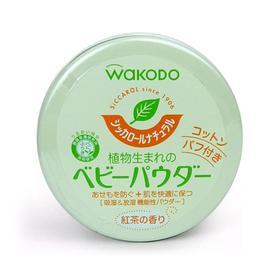 日本和光堂WAKODO婴幼儿清新茶香防湿爽身粉痱子粉 120g