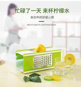 超级厨房小能手【全新多功能切菜机,四面刀片一翻切换】切菜,刨丝,无所不能。