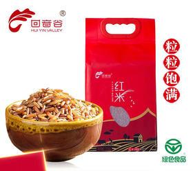杂粮红糙米粗粮大米糙米精米回音谷优选【红米】、【健康米】