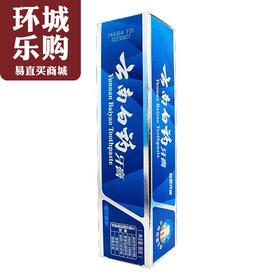 云南白药牙膏留兰香型-600005