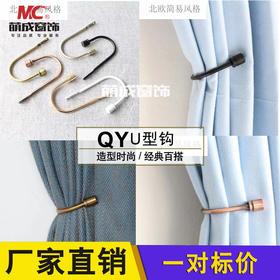 墙钩/QY-U型钩