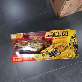 乐辉黄金加特炮322水弹枪