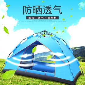 面包树双层野营自动帐篷
