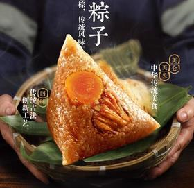 嘉兴端午节农家手工粽子鲜肉粽散装真空16只(8袋)