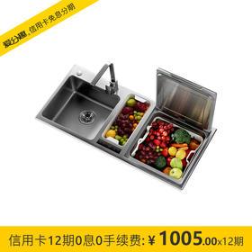 方太(FOTILE)水槽洗碗机家用6套全自动嵌入式超声波洗果蔬三合一 JBSD3T-Q6S