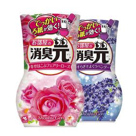 日本进口丨小林制药 卫生间用消臭元 薰衣草400ml
