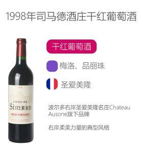1998年司马德酒庄干红葡萄酒Château Simard St. Emilion AOC rouge 1998
