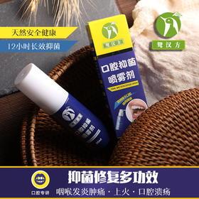 【第2瓶半价】3秒见效,持久抗敏,保护牙龈,药效温和无副作用