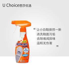 日本进口ST小鸡仔小白鞋漂白清洗剂泡沫去污清洁剂喷雾洗剂