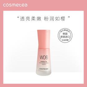 cosmetea玫瑰花茶精华液面部滋润紧致补水保湿护肤女亮肤韩国进口