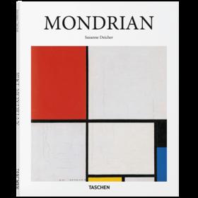 【德国TASCHEN】Mondrian作品集