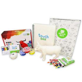 六一儿童节福利大礼包 三件组合 Touchbox涂鸦日记本 奔牛体验盒 16色蜡笔