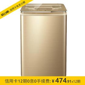 卡萨帝(Casarte)8.5公斤强力波免清洗 柔护级跨界 波轮洗衣机 C802 85U1