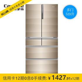 卡萨帝(Casarte)超薄多门嵌入变频无霜母婴家用冰箱 BCD-519WICAU1