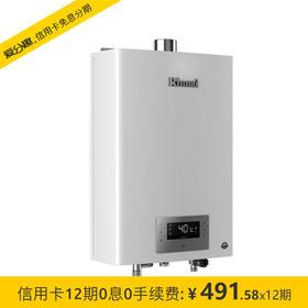 林内(Rinnai)RUS-16E56FRF 16L 强排机 燃气热水器 恒温