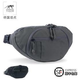 【多国特种部队使用】塔虎便携腰包