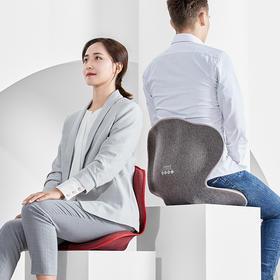 乐范·美臀护腰坐垫 | 聚拢臀部,护腰矫姿
