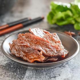 超大块超满足!潮式烤制蜜汁猪肉干 黑椒香十分入味~鲜香不腻 用料讲究肉质劲道