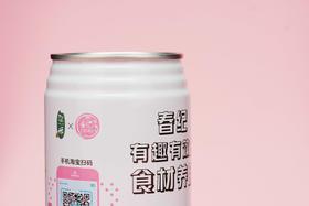 【新品上线】龙米&春纪定制IP少女罐300g*8罐装
