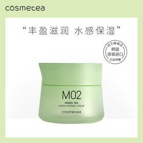 cosmetea绿茶面霜 水油平衡滋润  清爽补水保湿敏感面霜 韩国进口