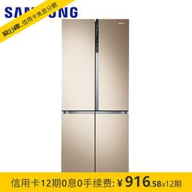 三星(SAMSUNG)524升 变频风冷十字对开门冰箱 RF50N5940FS/SC