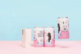 【积分兑换,限量10份】价值204元春纪发光小奶瓶+春纪IP定制少女罐单罐