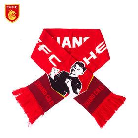 河北华夏幸福官方正品张呈栋限量版助威围巾